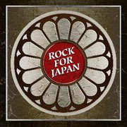 'Rock For Japan' Charity Sampler Coming In April