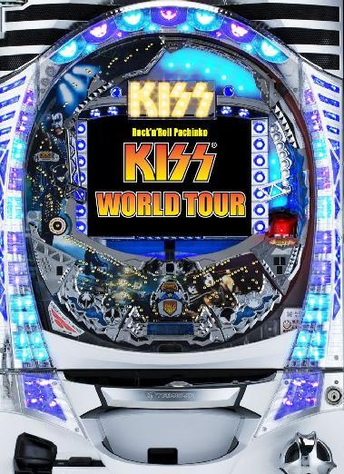Kiss World Tour Pachinko Game Now Available