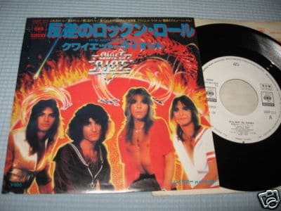 Rare Quiet Riot Japanese Single Being Sold Online