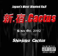 Shinjuku Cactus - Untitle...