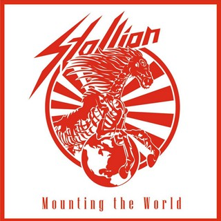 Stallion - Mounting The World