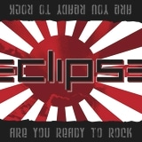 Eclipse - Eclipse