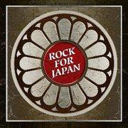 'Rock For Japan' Charity Sampler Coming In April