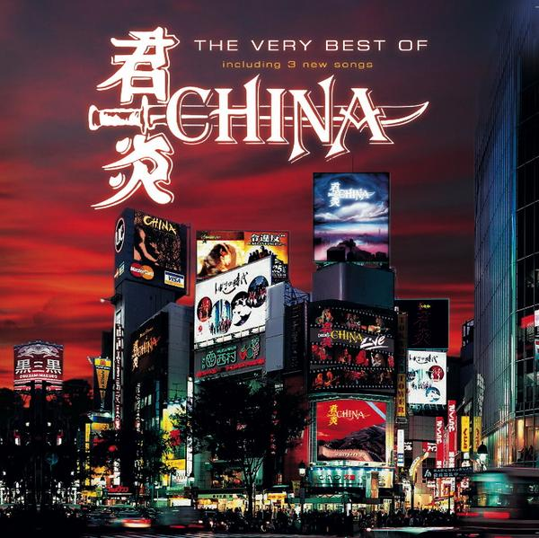 China The Very Best Of