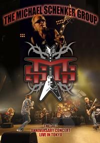 Michael Schenker Group Announces 30th Anniversary Tour Dates