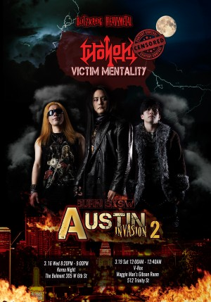 Victm Mentality SXSW Poster
